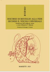 Mauricio Y. Marassi - Discorso di Risveglio alla Fede secondo il Vericolo Universale