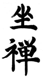 Introducción al zazen - Nishijima